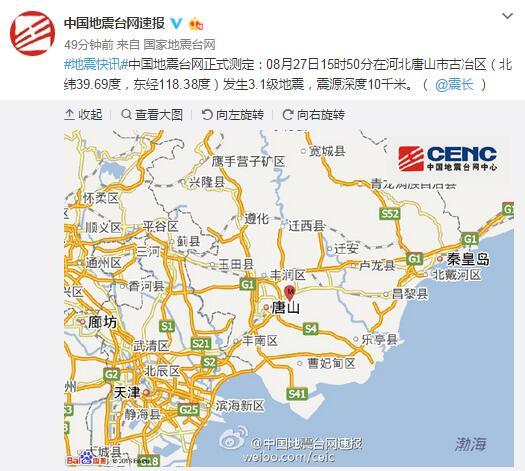 河北唐山市古冶区3.1级地震