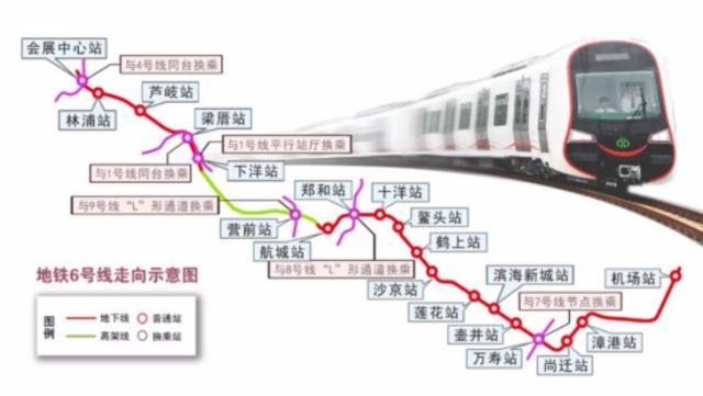 地铁6号线初步设计获批 从海峡会展中心至长乐机场