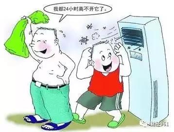 夏天就得吃冰棍,爽啊! 夏天就得吹空调,凉快! 夏天睡觉不盖被,痛快!
