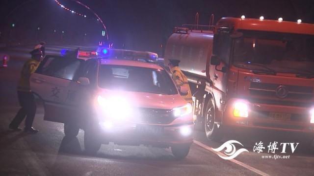 多部门18日(今天)开展沈海复线高速油车岭隧道突发事件应急救援演练.