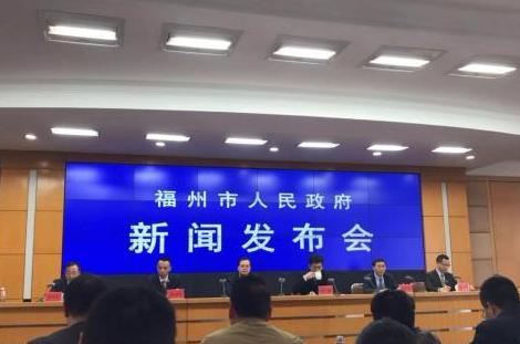 福州渔业发展成中国重要远洋力量