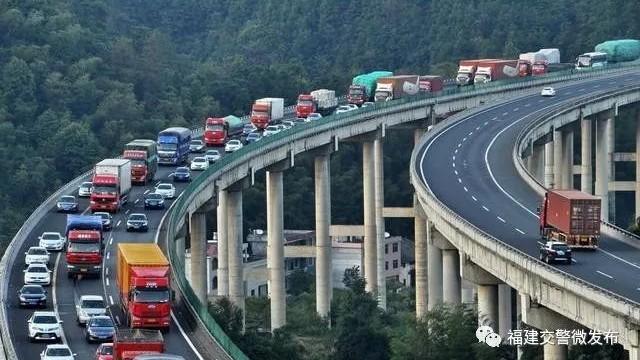 清明假期出行,这份高速交通安全提示请收好!