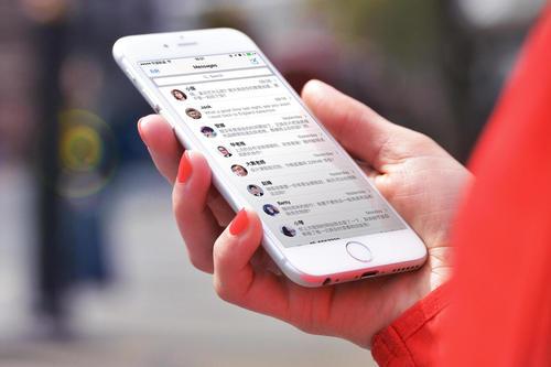 """细思极恐!你的聊天内容可能""""被窃听""""!这13个App被点名"""