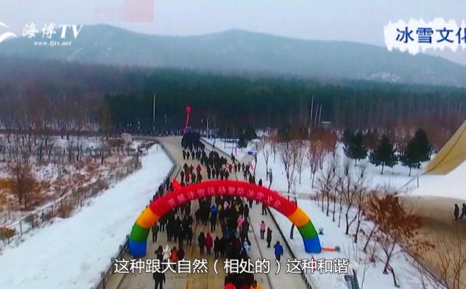 黑龙江七城与福州确定旅游合作框架