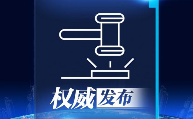 解读丨福建省高考综合改革政策50问!