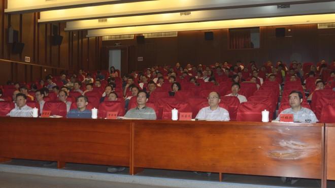中共福建省广播影视集团党组理论学习中心组学习(扩大)会议举行