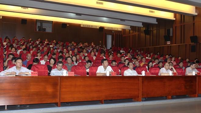 省广播影视集团党组举行理论学习中心组学习(扩大)会议