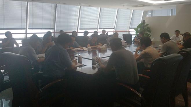福建省广播影视集团召开2017年上半年企业经营管理形势分析会