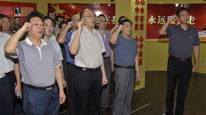 省广播影视集团开展廉政警示教育专题活动