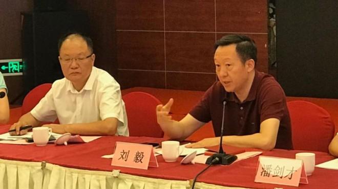 刘毅副董事长率队赴南平开展新闻大调研