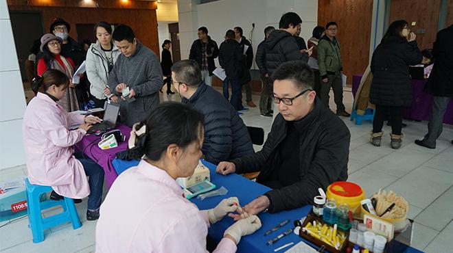 福建省广播影视集团组织无偿献血活动