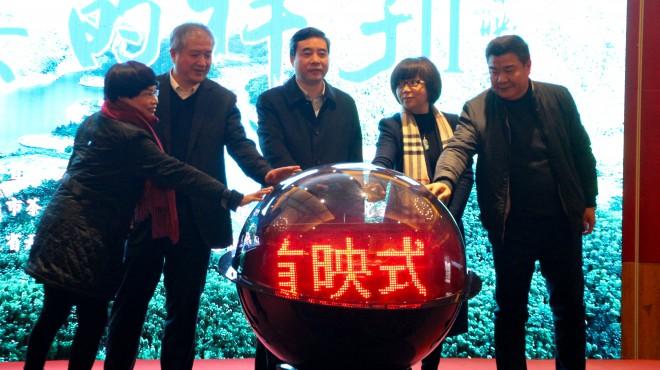 网台微电影《最美的样子2》正式上映 助力福鼎茶业发展