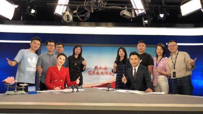 集團與央視合作特別節目《共和國發展成就巡禮·福建篇》獲好評