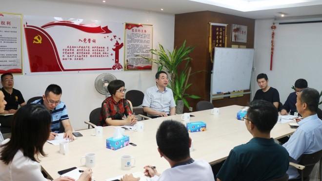 省政協副秘書長一行參觀考察集團融媒體中心