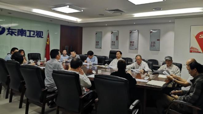 集团曾祥辉董事长、庄志松总经理等到东南卫视调研工作室机制改革