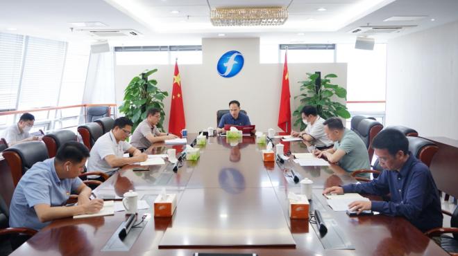 福建省广播影视集团召开党组理论学习中心组学习(扩大)会议