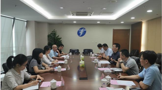 广西壮族自治区广播电视局党组成员、副局长吴晓丽一行来集团调研对外合作交流工作