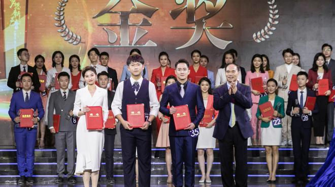 福建省广播影视集团直聘第十二届海峡两岸电视主持新人大赛金奖选手