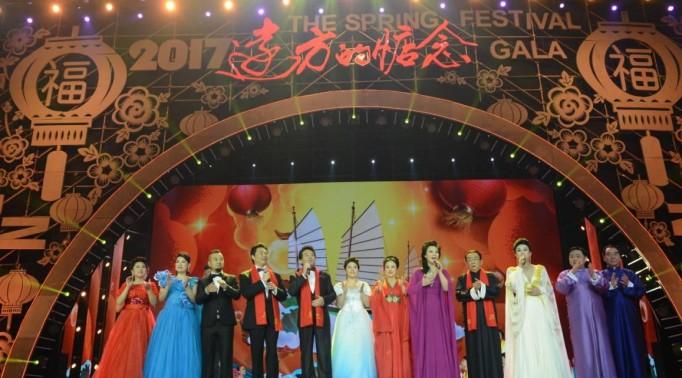 2017华侨华人春晚 今晚东南卫视全球首播