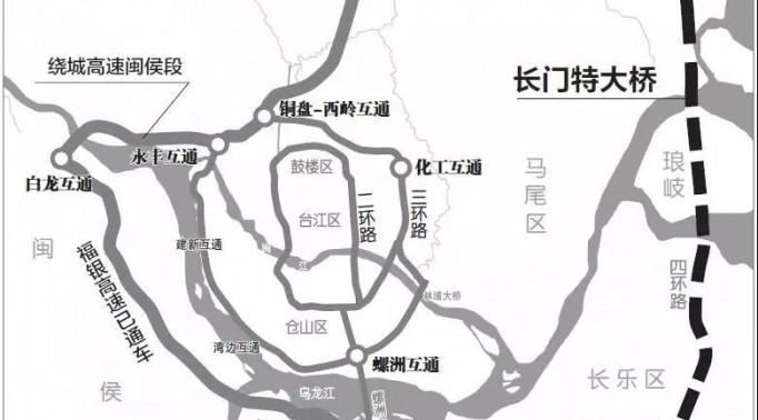 福州四环来了 就在今年三季度!主城区直通连江、琅岐、长乐、闽侯!