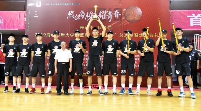 2019海峡两岸大学生篮球赛落幕 清华捧杯