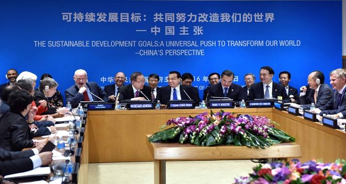 """联合国变""""中国主场"""":潘基文和16家国际组织领导人倾听李克强""""中国主张"""""""
