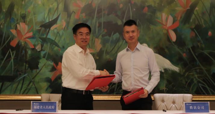 福建省和腾讯达成战略合作 全面拥抱互联网+