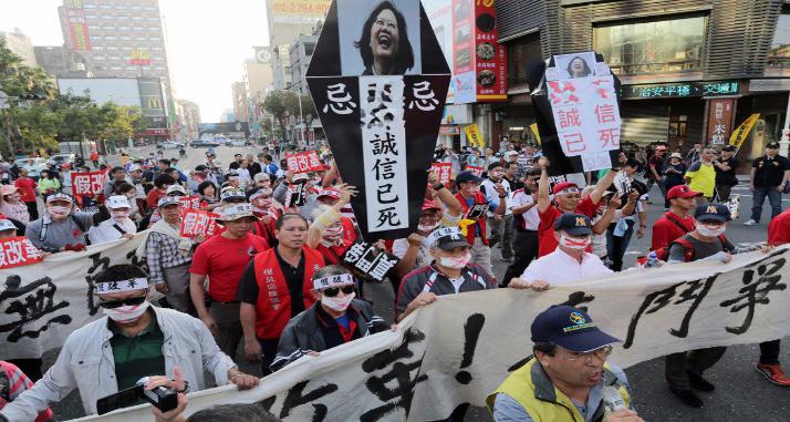 台湾民众撒冥纸、踩蔡英文图像抗议年金改革
