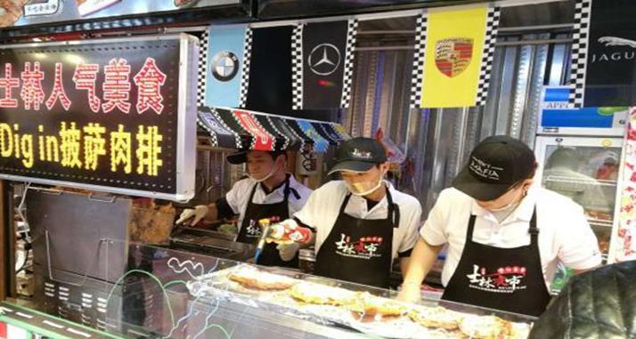 正宗台湾夜市小吃集体登陆上海 点燃饕餮热情