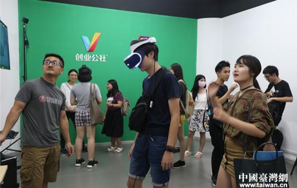 台湾青年参观大陆创新科技 点赞大陆青创氛围