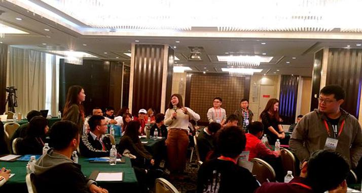 台湾青年电子商务培训班厦门开讲百名台湾青年参与