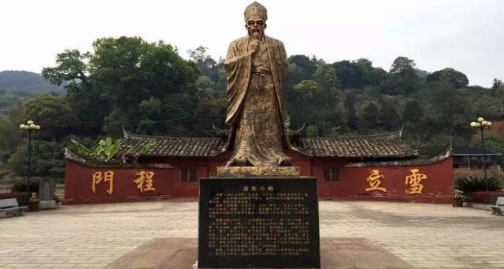【闽台宗祠】福建南平游定夫祠:理学传家,声名远扬