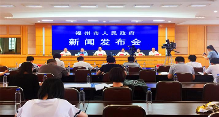 福建自贸区挂牌三年,福州片区推出14项对台先行先试创新举措