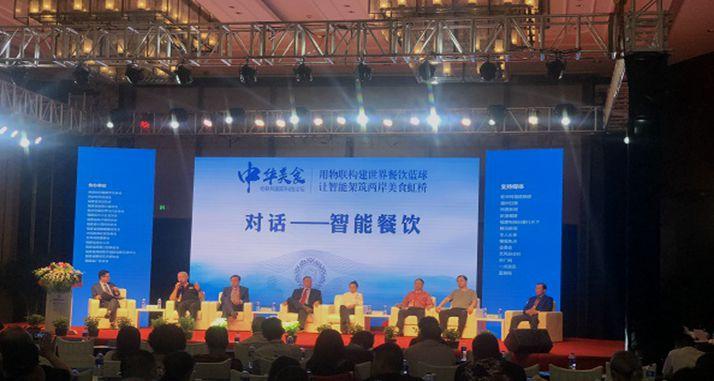 """""""中华美食论坛""""在榕举行,台湾餐饮业者呼吁两岸共同推动弘扬中国美食"""
