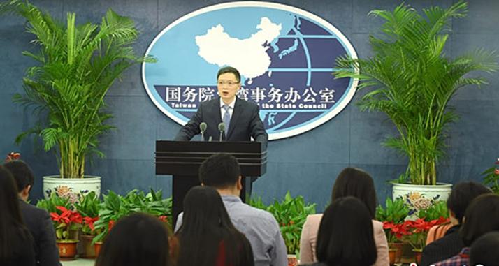 东南评论:国台办发言人今天在新闻发布会上说的重点是什么?