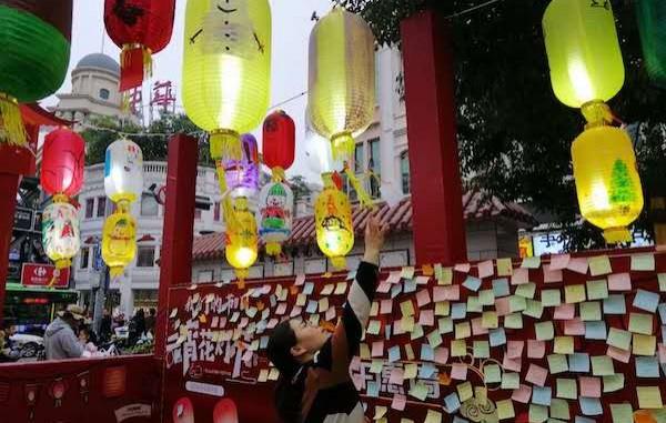 """台湾青年助力""""两岸一家 闹响元宵""""公益市集活动"""