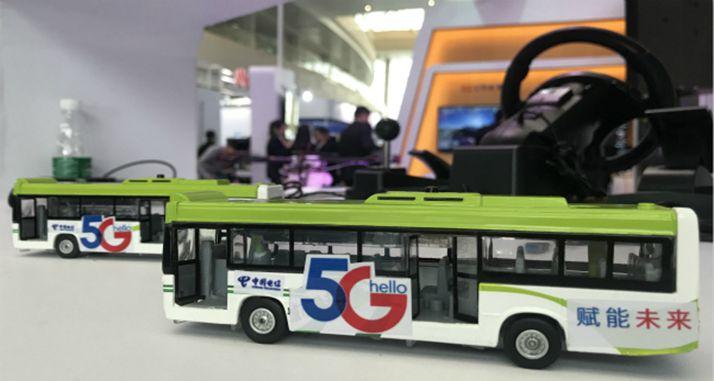 福州市5G產業促進大會開幕 福建首輛5G公交車亮相福州街頭