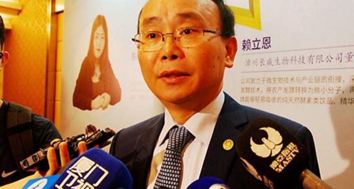 刘国深:海峡论坛万名台胞参与,两岸民间交流要珍惜