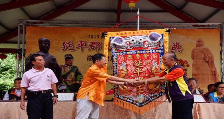 海峽兩岸鄭成功文化節首次在臺灣客家地區舉辦
