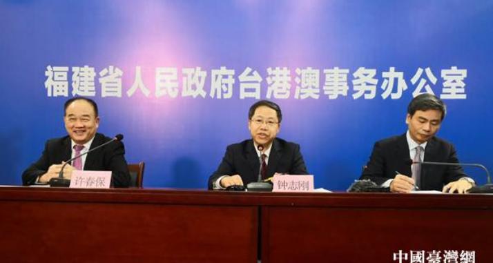 50多项台湾地区职业资格可在闽直接采认