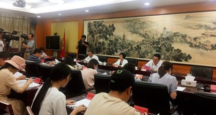 福州将举行古厝保护与文化传承论坛