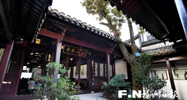 """福州古厝保护与文化传承论坛期间13个特色历史文化街区""""有戏"""""""