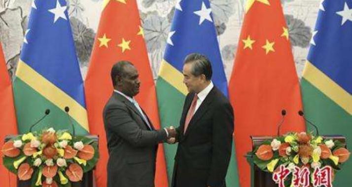 中国和所罗门群岛签署联合公报 建立外交关系