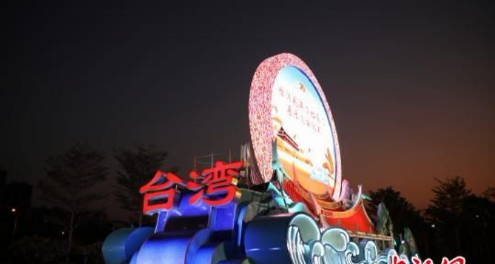 """台湾彩车长期落地厦门集美展示 有望成为""""网红打卡地"""""""