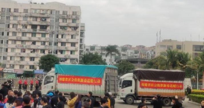 情暖困难群众 福建省社会组织新春送暖行动启动