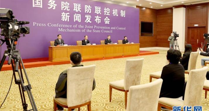 国务院联防联控机制:提升国际货运能力 保障国际物流供应链稳定
