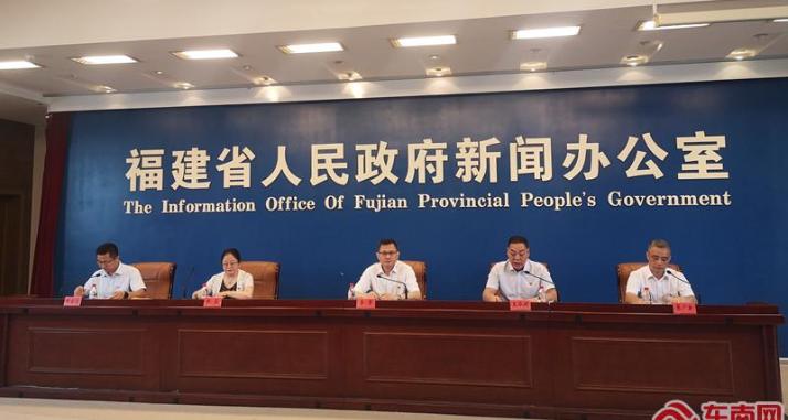 《福建省渡运管理办法》8月1日起施行