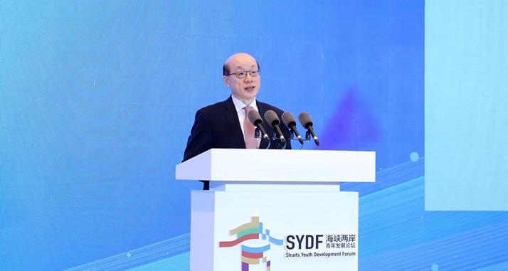 国台办主任刘结一在第三届海峡两岸青年发展论坛开幕会上的致辞
