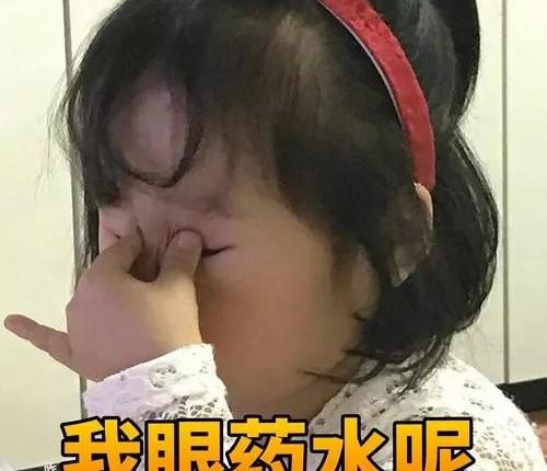惊呆!好多人在用的日本网红眼药水,被国外禁售了!