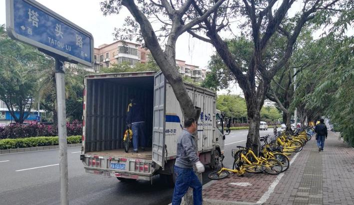 榕年内清理20万辆共享单车 22天撤13万辆